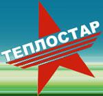teplostar_logo